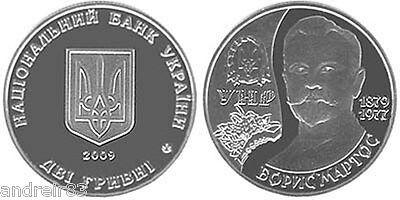 Jubilee coin Ukraine 100 anniversary Institute Viticulture and Winemaking MC95