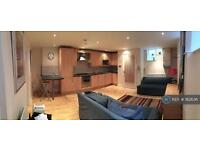 2 bedroom flat in Byron House, Nottingham, NG1 (2 bed)