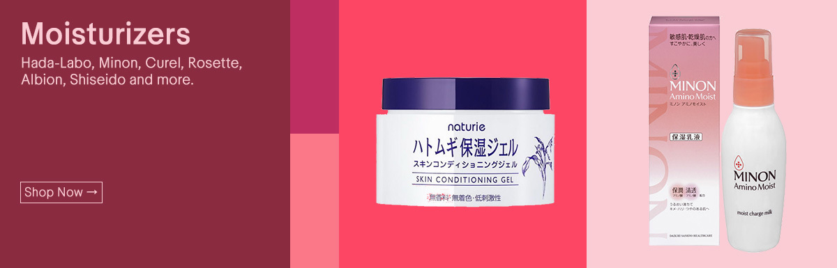 Tokyo Beauty Shop Skin Care Products From Japan Ebay