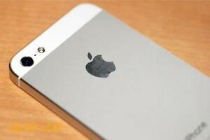 iPhone 5 offert par MobileNinja !