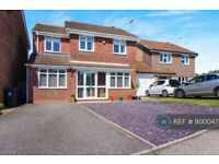 4 bedroom house in Erdington Way, Toton, Nottingham, NG9 (4 bed) (#1100047)