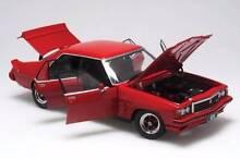 BIANTE 1:18 Scale (26cm long) HZ GTS Sedan Flamenco Red…LE of 804 Murray Bridge Murray Bridge Area Preview