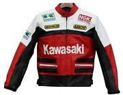 Kawasaki Ninja Jacket