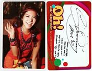 Girls Generation Card White