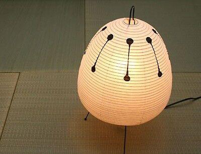 ISAMU NOGUCHI AKARI 1AD Table Light, Lamp - Free Shipping from Japan