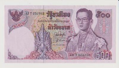 Billet de banc 500 Baht Thaïlande 1078