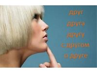 Learn And Practise Russian/Spanish
