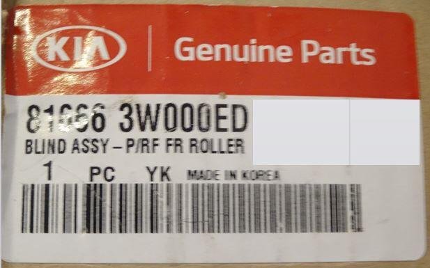 Kia Genuine Part-Blind Assy-P/RF FR Roller-Brand New-Never Been Used-Still Boxed-81666 3W000ED