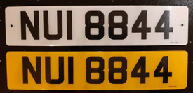 Private number plates registration. Dateless.
