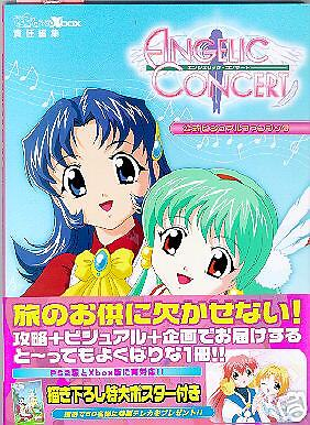 Angelic Concert Art Book Date Sim Cute Anime PS2 X Box