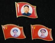 North Korea Badge