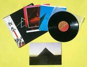 Pink Floyd Dark Side of The Moon LP