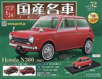 Japanese Classic Cars 1/24 Collection 52 Honda N360 1967 Hachette Magazine Model