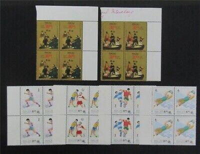 nystamps Macao Stamp # 656//734 Mint OG NH $42   L23y3364