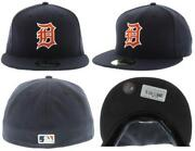 Detroit Tigers Hat 7 3/8