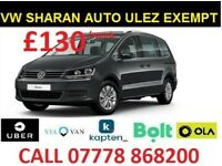 VW Sharan - 7 seater PCO car hire / rent - UBER Hire ready reliable & eco than Ford Galaxy Alhambra