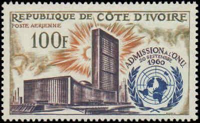 Ivory Coast #C21, Complete Set, Never Hinged