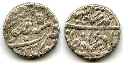 Large silver rupee, Emperor Muhamed Shah (1719-1748), Kora mint, Mughal Empire