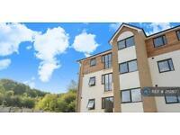 1 bedroom flat in Earls Court, Luton, LU1 (1 bed)