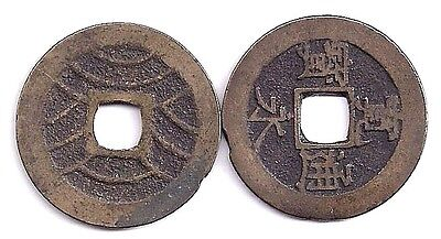 Japan Cash Coin  One Mon 17Th 19Th Century Bronze Km 4 2