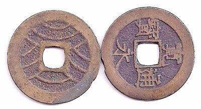 Japan Cash Coin  One Mon 17Th 19Th Century Bronze Km 4 2