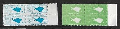 RARE Vectis Postal Service Isle of Wight 1971 2 x block of four 5p stamps. 1720