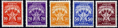 YUGOSLAVIA 1946 POSTAGE DUES High Values SG D727 to SG D1033 MINT