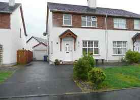 3 bed (main ensuite) semi with garage, enclosed yard & sun room | 17 Redwood Park (Somerset area)