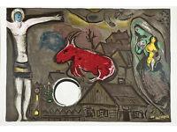 MARC CHAGALL - 'Nativete' - large limited edition vintage lithograph - c1950 (Mourlot/Maeght/DLM)