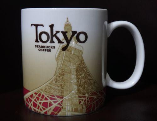 Starbucks Mug Tokyo Ebay
