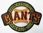 Giants Patch
