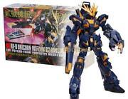 Gundam Assembled
