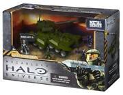 Halo Mega Bloks Scorpion