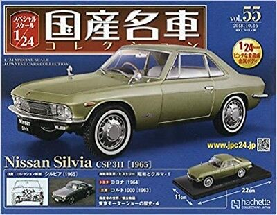 1/24 Special Scale Japanese Cars Collection Vol.55 Nissan Silvia CSP322 (1965) for sale  Shipping to United States