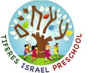 Tiferes Israel Preschool - For 3 & 4 year old children.