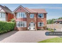 1 bedroom in Wildmoor Lane, Bromsgrove, B61 (#1174943)