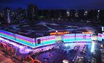 Star-Mall