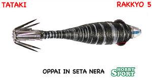 OPPAI-TATAKI-FISHING-RAKKYO-CM-5-NERO-KATSUI