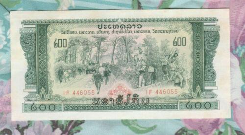 Laos 200 Kip Banknote ND UNC Elephants !(