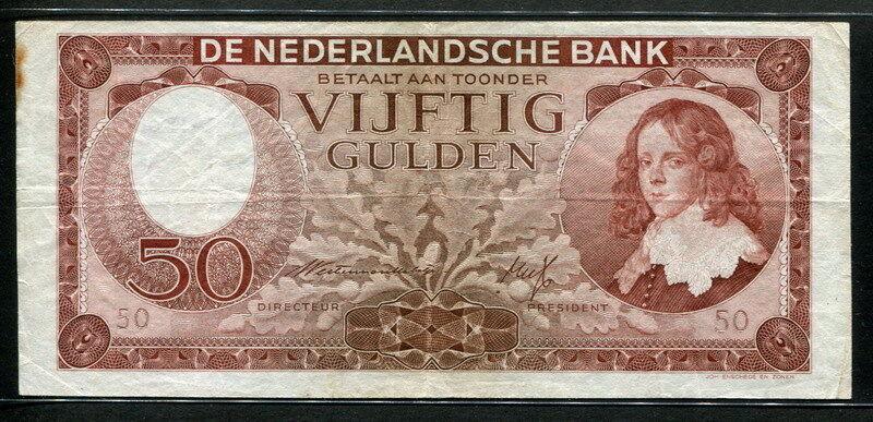 Netherlands 1945, 50 Gulden, P78, VF