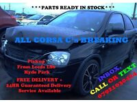 VAUXHALL CORSA C BREAKING 1.0 1.2 1.4 1.8 1.3 DIESELS PETROLS ENGINES DOOR INTERIOR GLASS