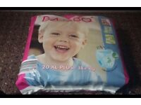 Bamboo nappy bags