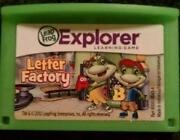 LeapPad Explorer Games