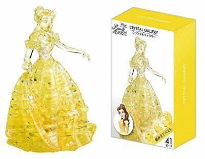 Hanayama 3D Cristal Galería Puzzle Bell la Bella y la Bestia 76067...