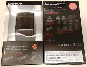 Lenovo Wireless Mouse N700