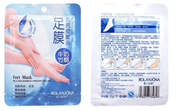 ROLANJONA Baby Feet Mask Peeling & Tendering Dead Skin Exfoliator Remover