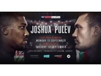2 x Floor Seats for Anthony Joshua vs takem at Principality Stadium on 28th October excellent seats