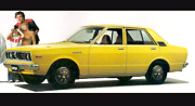 DATSUN STANZA OR 120Y WANTED  Taperoo Port Adelaide Area Preview