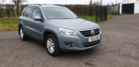 24/7 Trade Sales Ni Trade Prices For The Public 2008 Volkswagen Tiguan