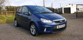 image for 24/7 Trade Sales Ni Trade Prices For The Public 2008 Ford C-Max 1.6 Ze